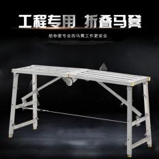 Discount Bbk Folding Engineering Ladder Mobile Platform Stool Scraping Putty Oem On China