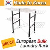 Who Sells Blmg Beeco Drying Rack Free Delivery Cheap