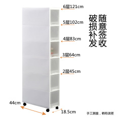 Get The Best Price For Belo 18Cm With Wheel Storage Rack Finishing Drawer Storage Cabinets