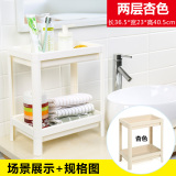 Coupon Belo Bathroom Multi Layer Toilet Floor Storage Rack Shelf