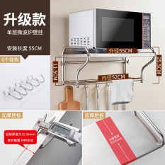 Sales Price Bense O Not Stainless Steel Kitchen Shelf Microwave Oven Rack