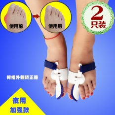 Night Strong Power Bunion Corrector By Taobao Collection.