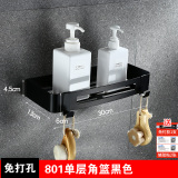 Discount Black Punched Stainless Steel Bathroom Towel Rack Shelf Nanw