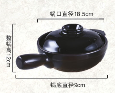 Top 10 Casserole Clay Pot Rice Special Casserole Clay Pot Rice Noodle Fans