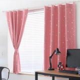 Price Blackout Thermal Solid Window Curtain Pink Vakind New
