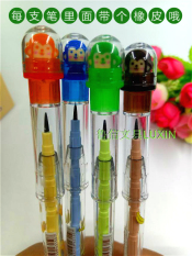 How To Get Blueprint With Rubber Nursery Gift Prizes Wholesale Pencil