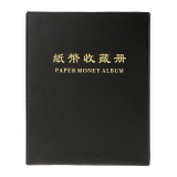 Bolehdeals 20 Page Paper Money Currency Banknote Collection Holder Album Book Black A Intl Promo Code