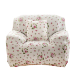 Bolehdeals Single Sofa Armchair Slipcover Elastic Seat Couch Cover Washable Slip Cover4 Intl Promo Code