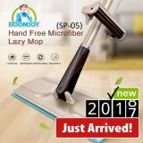 Best Deal Boomjoy 2018 Hand Free Mop Sp 05 Official Store