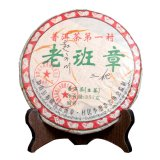 Compare Price Born Seven Loaves Of Yunnan Pu Er Tea Chapter 357 G Old Class Three Hundred Years Old Intl Oem On China