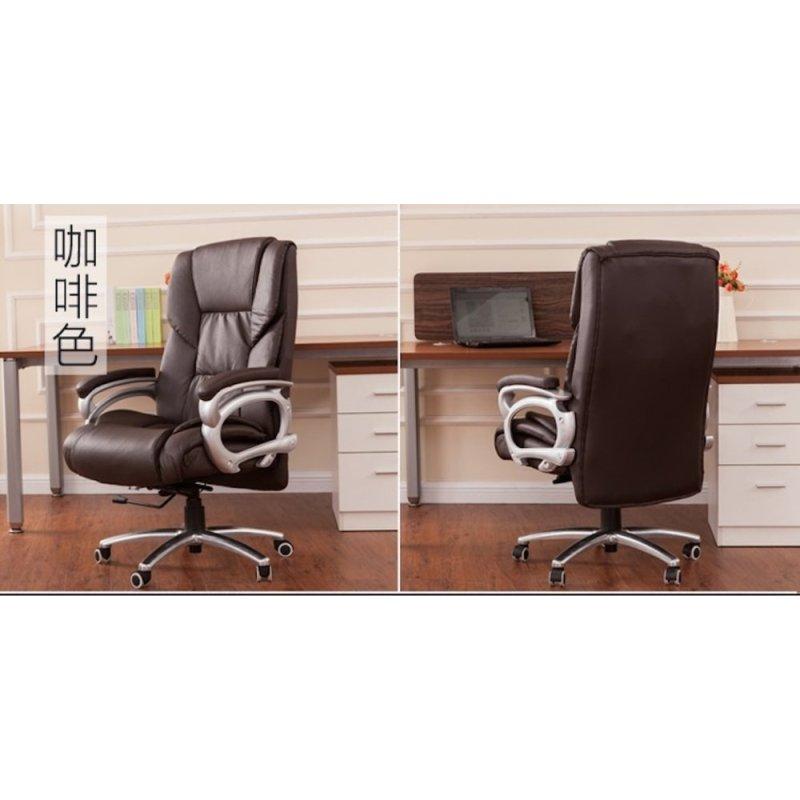 Boss Chair PU Leather Chair 504 (Dark Brown) Singapore