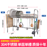 Bowl Sink Rack Kitchen Shelf Lower Price