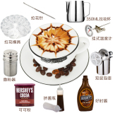 Buy Coffee Needle Nose Is Not Stainless Steel Pull Flower Garland Cup On China