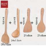 Building Blocks Wood Spatula Wooden Spoon Non Stick Pot Spatula Wooden Turner On China