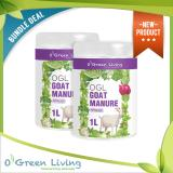 Brand New Bundle Set Ogl Goat Manure 1 Litres X 2 Pcs