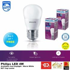 Sale Buy 5 Get 1 Free Philips Led 4W E27 Luster Warm White Philips Original