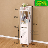Review Bathroom Narrow Storage Cabinet China