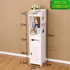 Sale Bathroom Narrow Storage Cabinet Oem Original