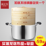 Cable Bit Handmade Pot Bamboo Home Small Bun Steamer Deal