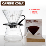 Kona Hand Punch Glass Hand Filter Cup Coffee Pot On Line