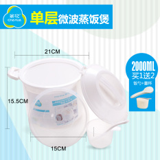 How To Buy Camellia Microwave Special Containers Steamed Plastic Rice Cooker Appliances Supplies