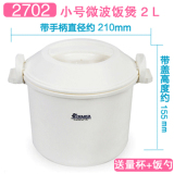 Price Compare Camellia Thick Microwave Oven Special Rice Cooker Containers