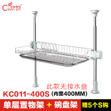 Compare Can Be Li Stainless Steel Sink Drain Rack Dish Rack