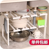 Adjustable And Foldable Stainless Steel Kitchen Storage Rack Cheap