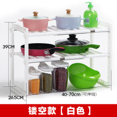 Best Reviews Of Double Layer Stainless Steel Storage Rack Under The Sink