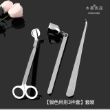 Retail Price Candle Candle Holder Tool Off Candle Is Off Candle Scissors Cover Candle Is Cover Candle Cover Fragrant Aromatherapy Lamp Tool