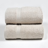 Compare Price Canopy Luxe Egyptian Cotton Bath Towel Sand 2Pcs Canopy Luxe On Singapore