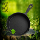 Retail Price Cast Iron Frying Pan