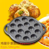 Discount Cast Iron Octopus Balls Pot Does Not Stick No Coating Home Cherry Small Meatball Mold Egg Aberdeen Grilled Egg Pot Oem Singapore
