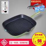 Cast Iron Pot Cast Iron Frying Pan Cast Iron Steak Frying Pan Cast Iron Enamel Pot Enamel Cast Iron Price