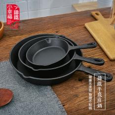 Discount Chutang Mini Steel Frying Pan Oem On China