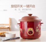 Who Sells Ceramic Bird S Nest Bb Pot Stewing Pot The Cheapest