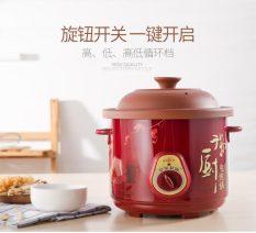 Buy Ceramic Bird S Nest Bb Pot Stewing Pot Online