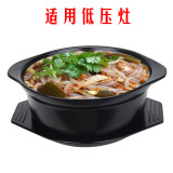 Price Ceramic Casserole Fire Tangbao Heat Resistant Bridge Noodle Special Pot High Temperature Home Cook Porridge Stew Pot Soup Casserole Oem Original