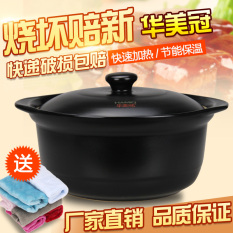 Ceramic Casserole Soup Pot High Temperature Cooker Fire Tangbao Soil Casserole Stone Pot Spicy Noodle Boil Porridge Casserole Deal