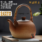 New Ceramic Electric Ceramic Stove Charcoal Coarse Pottery Kettle Pot Clay Pots