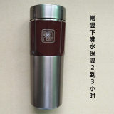 Ceramic Liner Men And Women Tea Stainless Steel Business Cups Insulated Cup In Stock