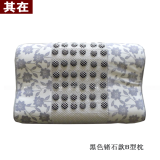 Store Germanium Stone Jade B Type Physiotherapy Pillow Health Care Neck Pillow Oem On China