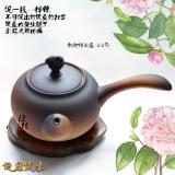 Get Cheap Chen Xin Japanese Cook Teapot Clay Pots Kettle Pot Direct Fire Pot