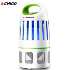 Price Comparisons Chigo Photocatalyst Mosquito Lamp Mosquito Catching And Killing The Flies And Mosquito Repellent Mosquito Mute Pregnant Baby Home Without Radiation Intl