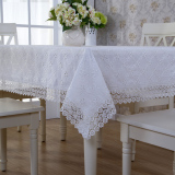 Idyllic Embroidered Porous Cha Ji Bu Tablecloth Coupon Code
