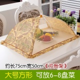 Best Buy China Import Food Cover Tent Set Of 2 Brand New Extra Large Pop Up Mesh Food Cover Screen Keep Out Flies Bugs Mosquitos Reusable And Durable Outdoor Food Protector Intl