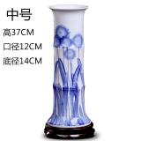 Price Jingyunyacheng Ceramic Flower Vase Oem Online