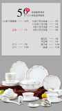 Household European Ceramic Bowls And Chopsticks Dishes Free Shipping