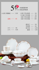 Sale Household European Ceramic Bowls And Chopsticks Dishes On China
