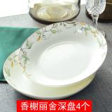 Low Price European Round Home Bone China Ceramic Dish